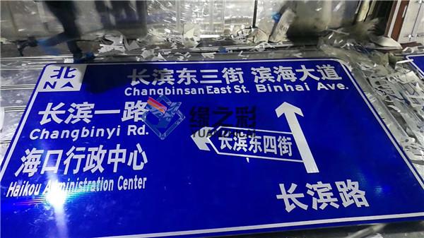 广西交通标志牌制作_广西不错的交通标志牌销售