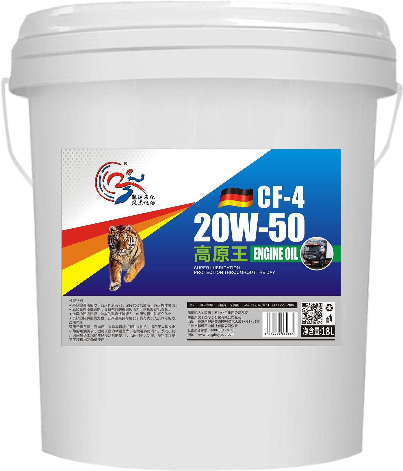 柴機油價格,哪里有賣合格的風虎柴機油CF-4白桶