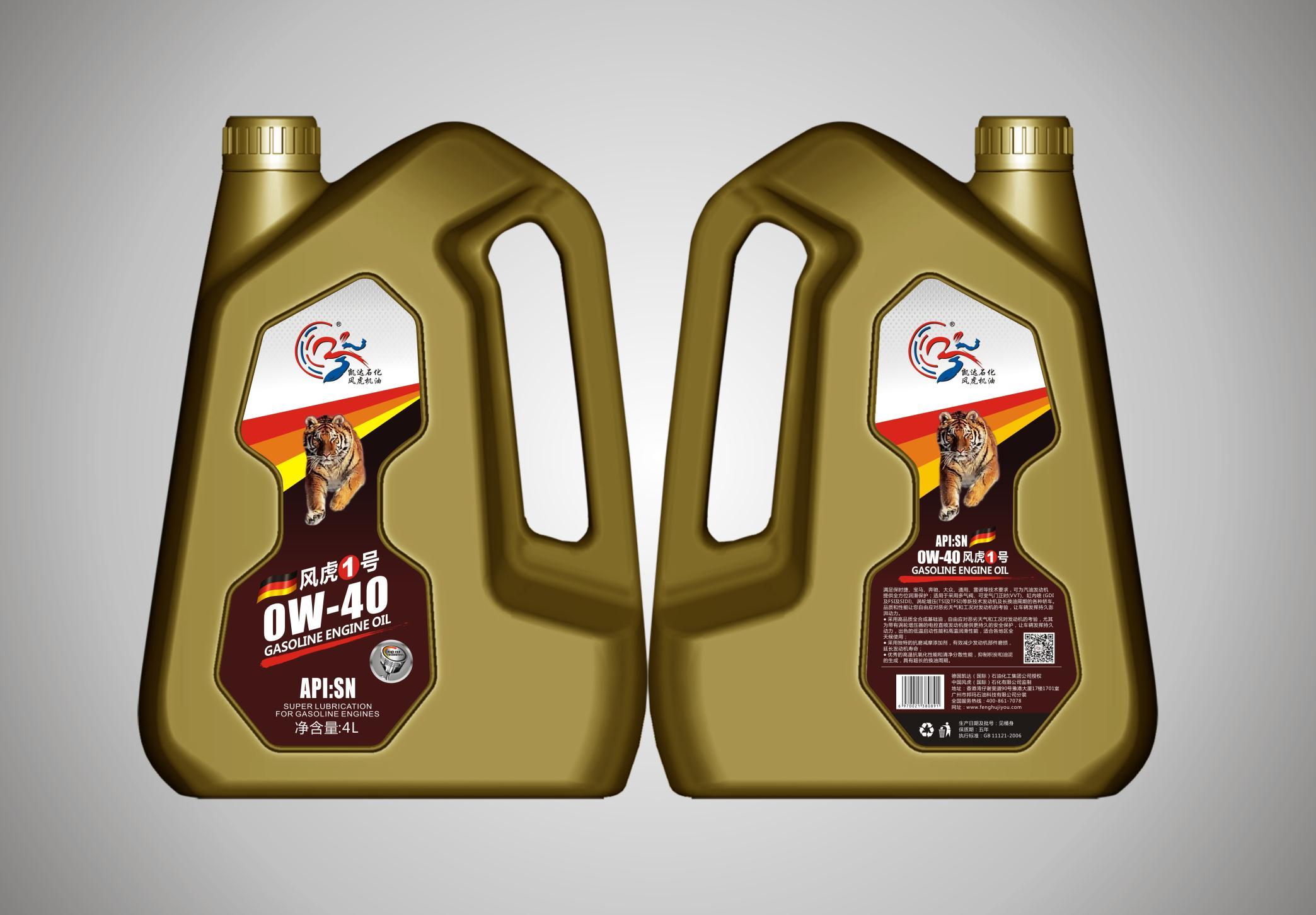 风虎1号4L,润滑油,风虎机油,汽机油