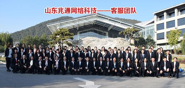 临朐网站优化-潍坊哪里有提供专业的临朐网络推广