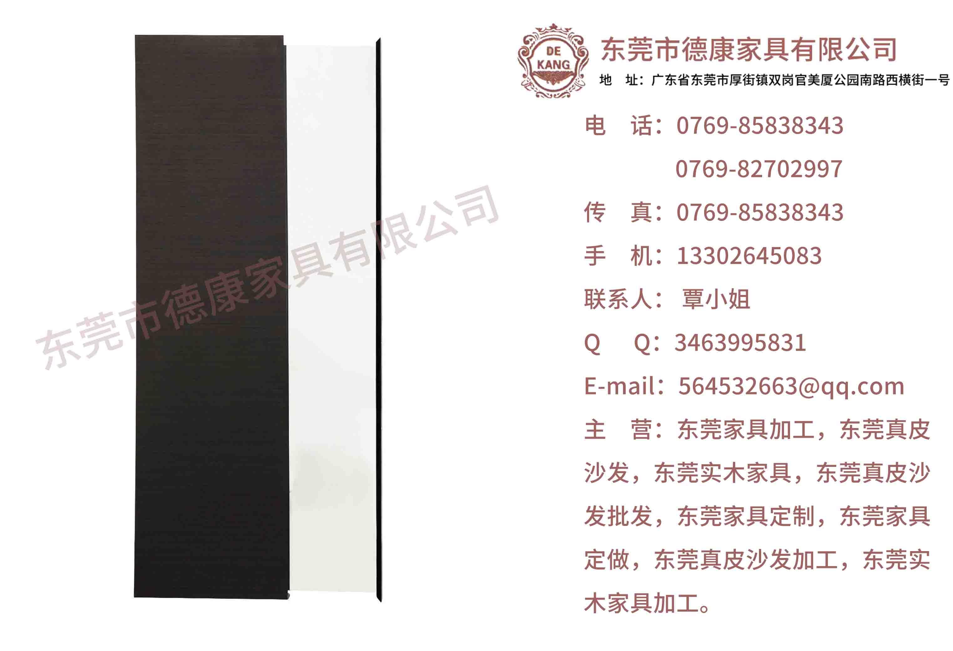 深圳美式轻奢家具-东莞知名的奢风格家具价格