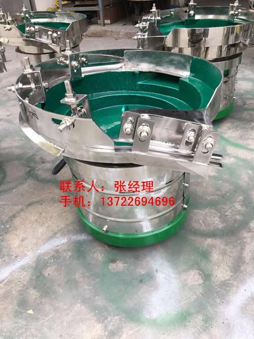 邯郸搓丝机振动盘加工厂家|行业资讯-三一自动化振动盘制造厂
