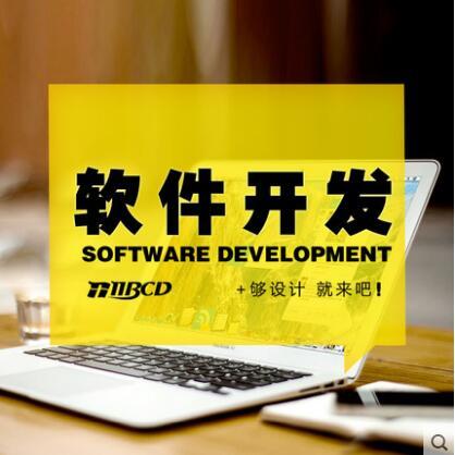 专业可靠的直销软件公司-直销软件特色