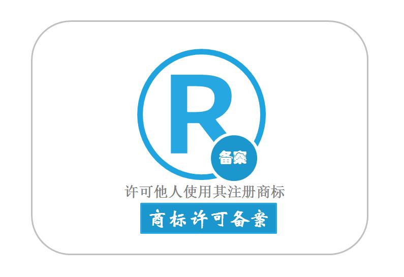 商标服务找友尚联合超值的商标注册