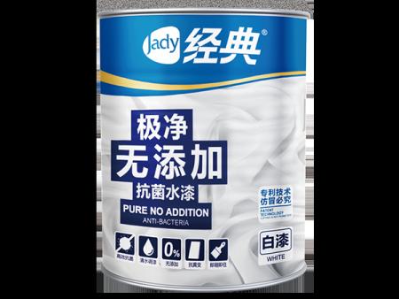 经典墙面漆价格_有品质的水性装修漆推荐
