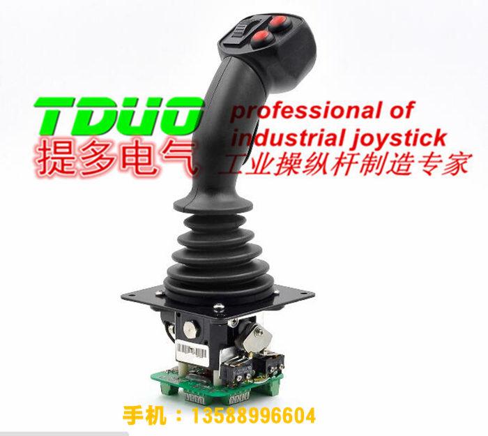 单轴双轴电位器工业操纵杆摇杆手柄控制柄推杆主令控制器