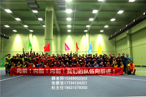 邯郸企业管理咨询