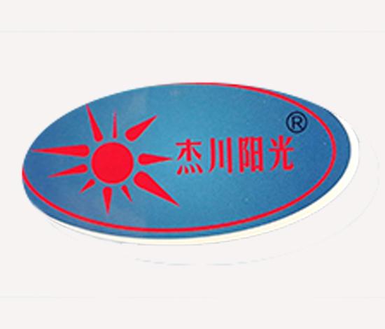 昆明市阳光粉末涂料涂装设备有限公司