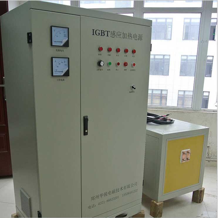 感应加热设备价格——合金焊接