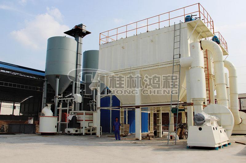 HCH980超细环辊磨粉机高岭土、方解石超细磨