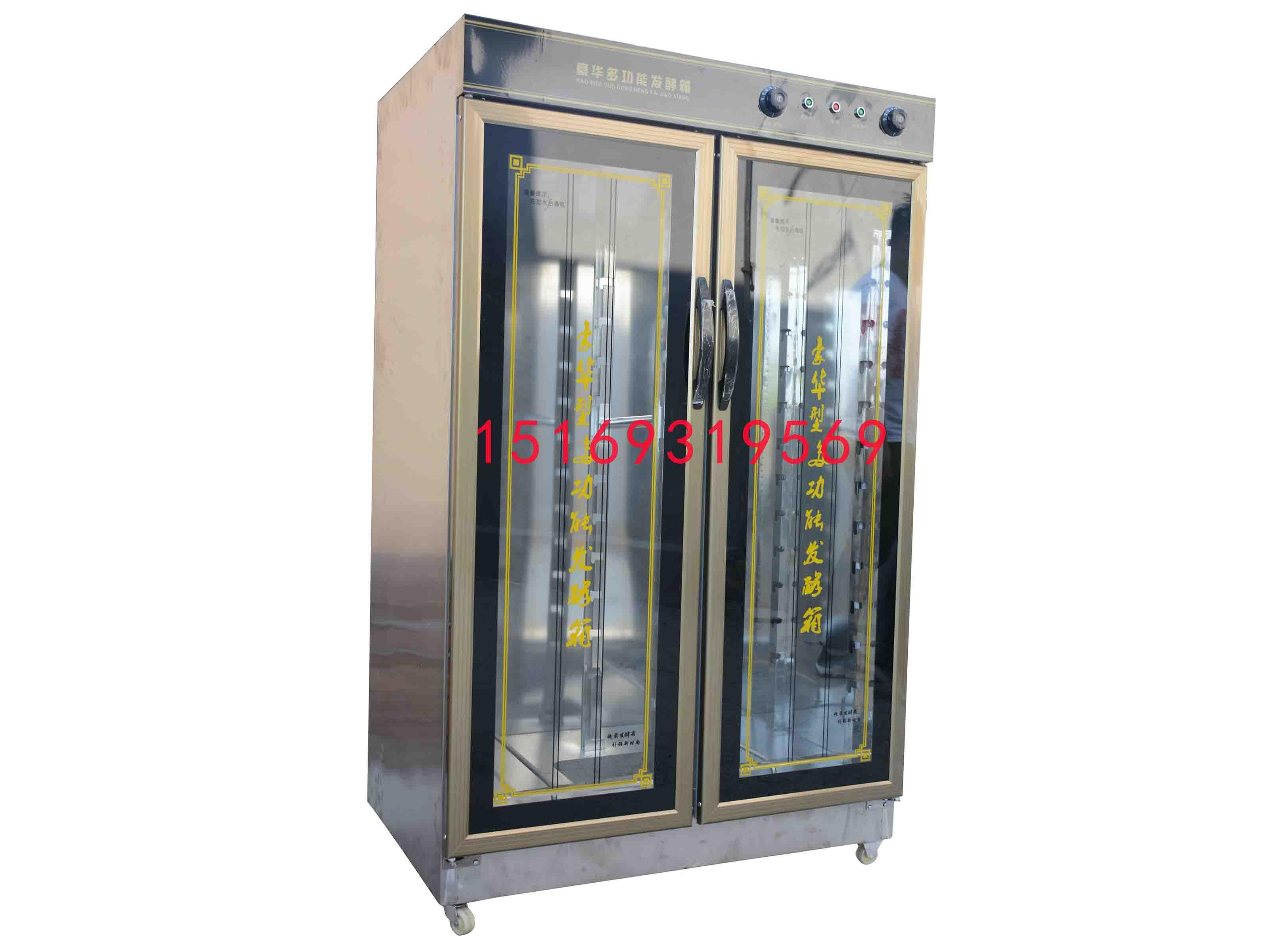 内蒙古发酵箱订做 耐用的发酵箱在哪可以买到