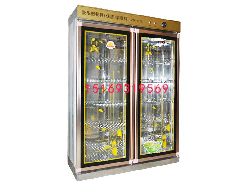 想买优惠的商用消毒柜,就来超前厨房设备-山东商用消毒柜价格