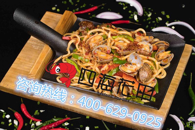 海鲜焖面加盟热线电话 重庆专业的海鲜焖面加盟
