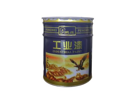 为您推荐辽宁鹏维化工制漆品质好的氟碳面漆,辽阳氟碳面漆