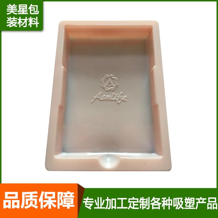 沙田化妆品吸塑包装-物超所值的化妆品包装吸塑出售