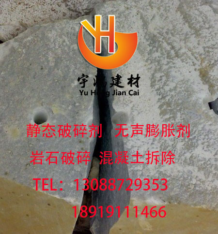 西宁岩石膨化剂 青海哪里买优质无声膨化剂