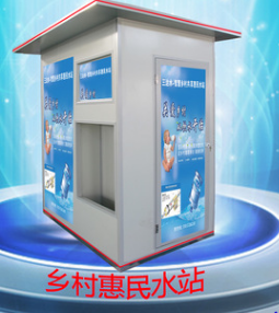 潍坊高品质自动售水机批售 净水机厂家兴润饮水站