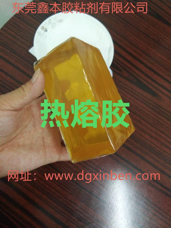 东莞热熔胶生产厂家价格优惠热熔胶批发
