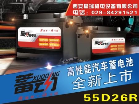 西安星瑞 蓄动蓄电池 高性能汽车电池