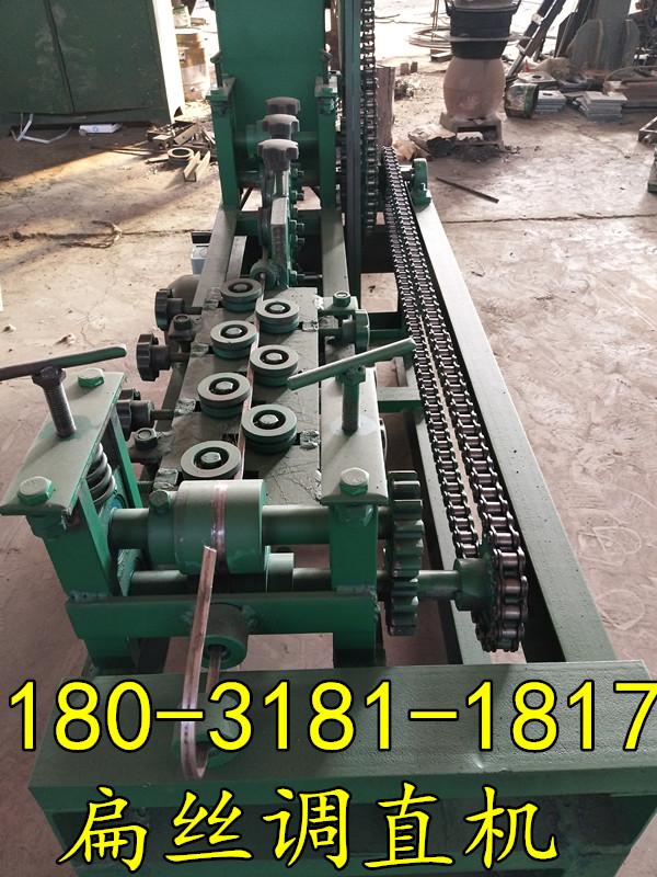 618江西扁丝cmp冠军国际折价供应-cmp冠军国际-山东厂家定制