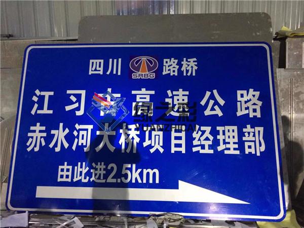 广西道路标志牌批发|南宁品质好的道路标志牌推荐