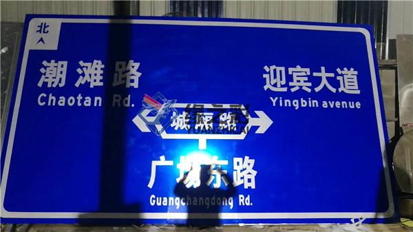 贵港道路标志牌-广西信誉好的道路标志牌厂商