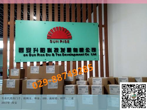 陕西西安 欧姆龙可编程CPU销售 02988749286
