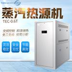 济宁蒸汽热源机生产商 买安全的蒸汽热源机,就选晨滔工贸