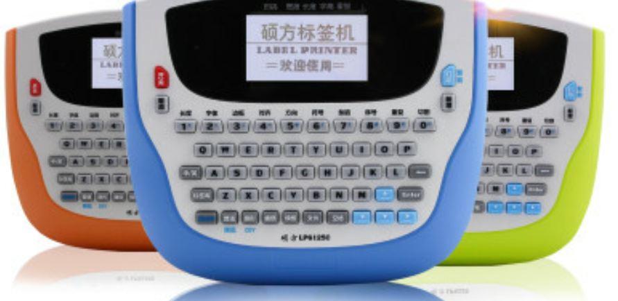 陕西标签打印机价格-郑州品牌好的标签打印机厂商