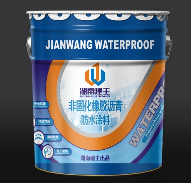 长沙非固化橡胶沥青防水涂料