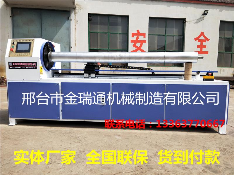 切纸管pvc直筒专用机器【纸管切割机】金瑞通机械