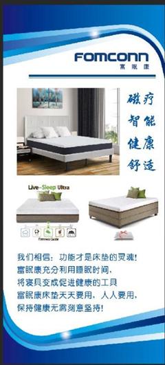 微循环品牌好-供应口碑好的床垫