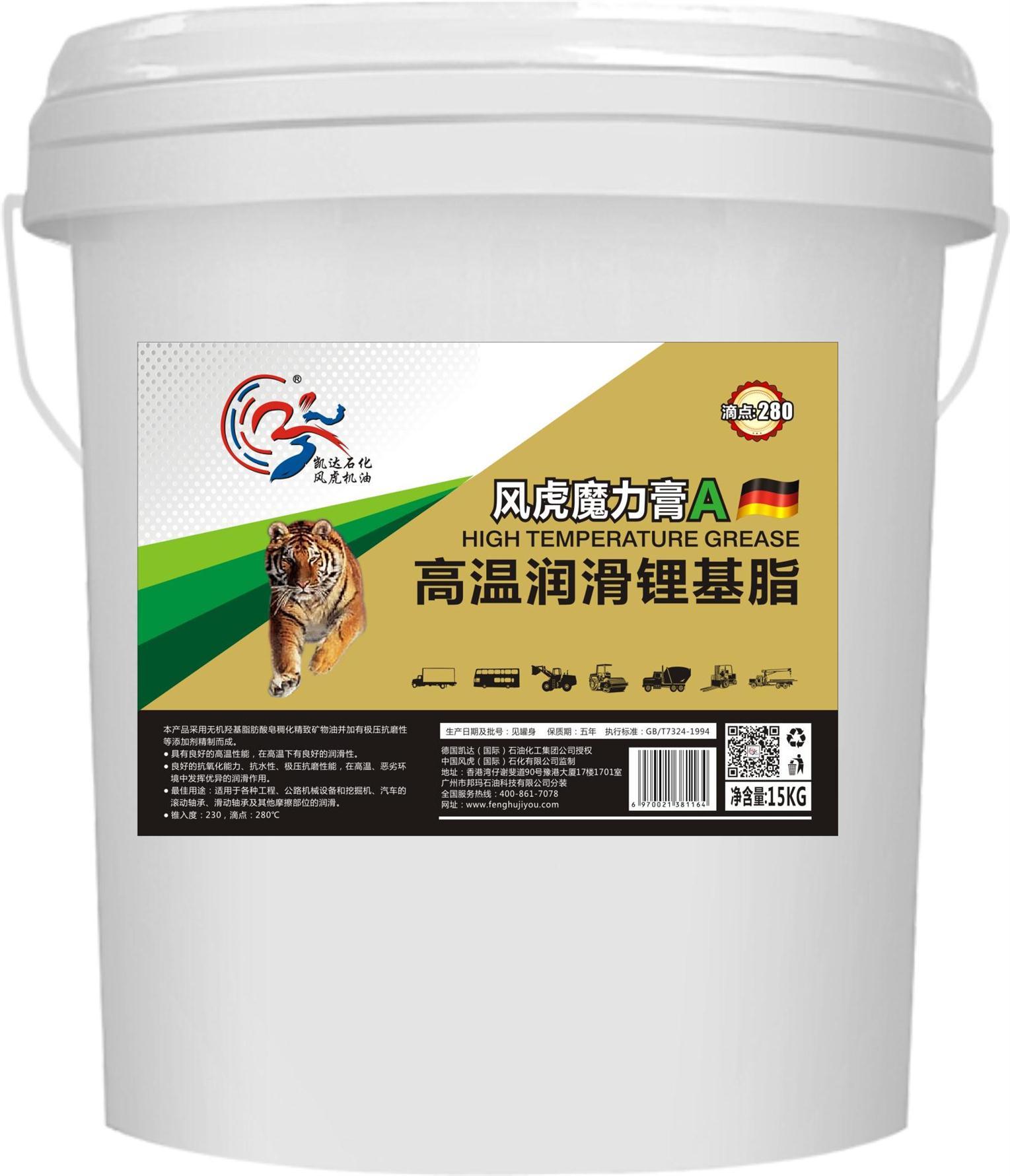 风虎魔力膏A供应 在哪能买到划算的风虎魔力膏A15KG