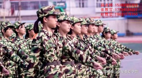 青少年军事特训策划|有品质的青少年军事特训上哪找