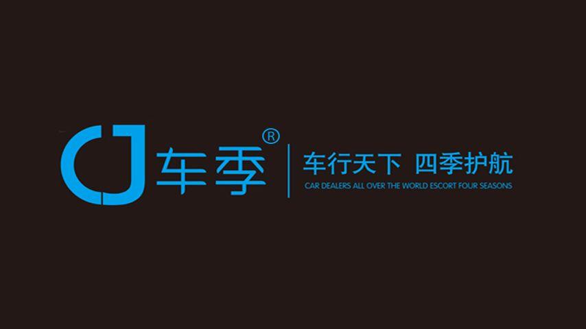 深圳科米科技有限公司