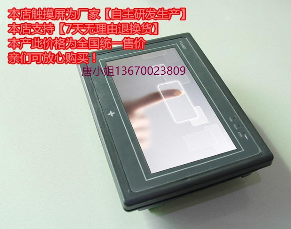 中达优控触摸一体机MM-40MR-12MT-700-ES-D