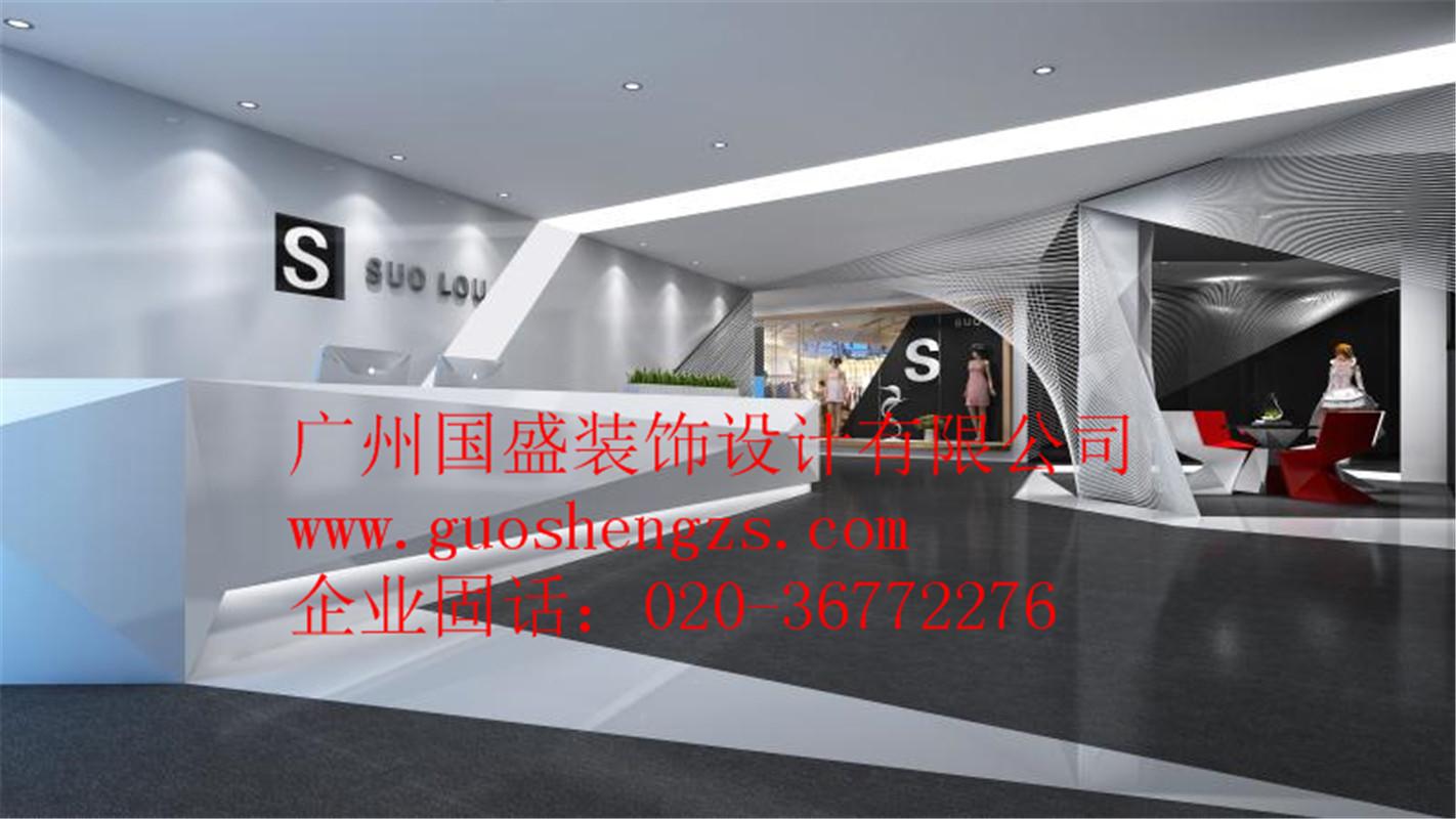 广州专业的装饰设计服务报价——店面装修