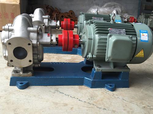 KCB保温不锈钢泵-供应性能优越的不锈钢齿轮泵
