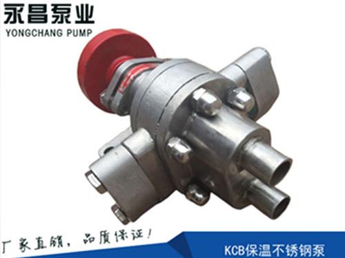 不锈钢泵价格-在哪里能买到不锈钢齿轮泵