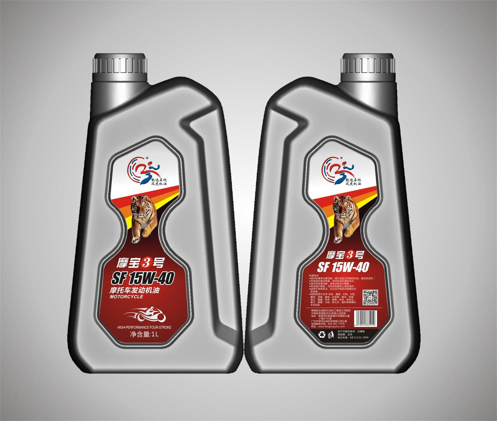 物超所值的二轮摩托车机油摩宝3号供应 摩宝3号制造商