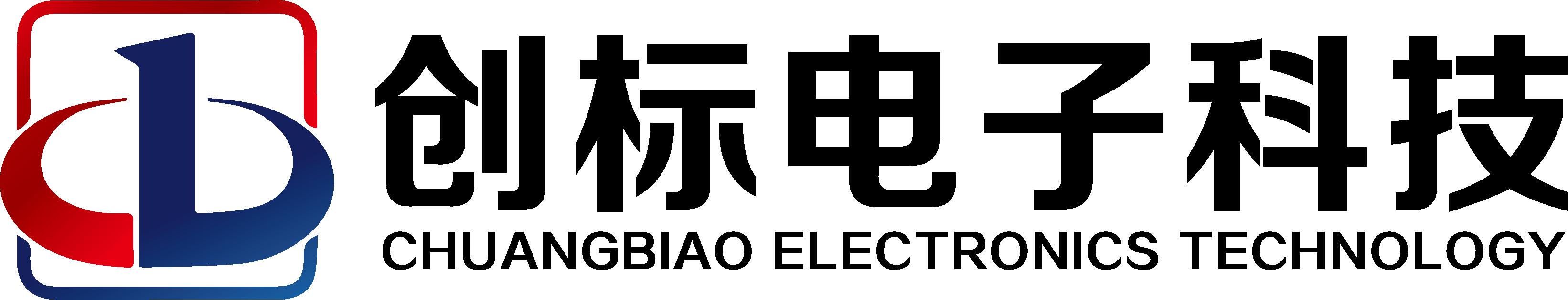 宁波创标电子科技有限公司