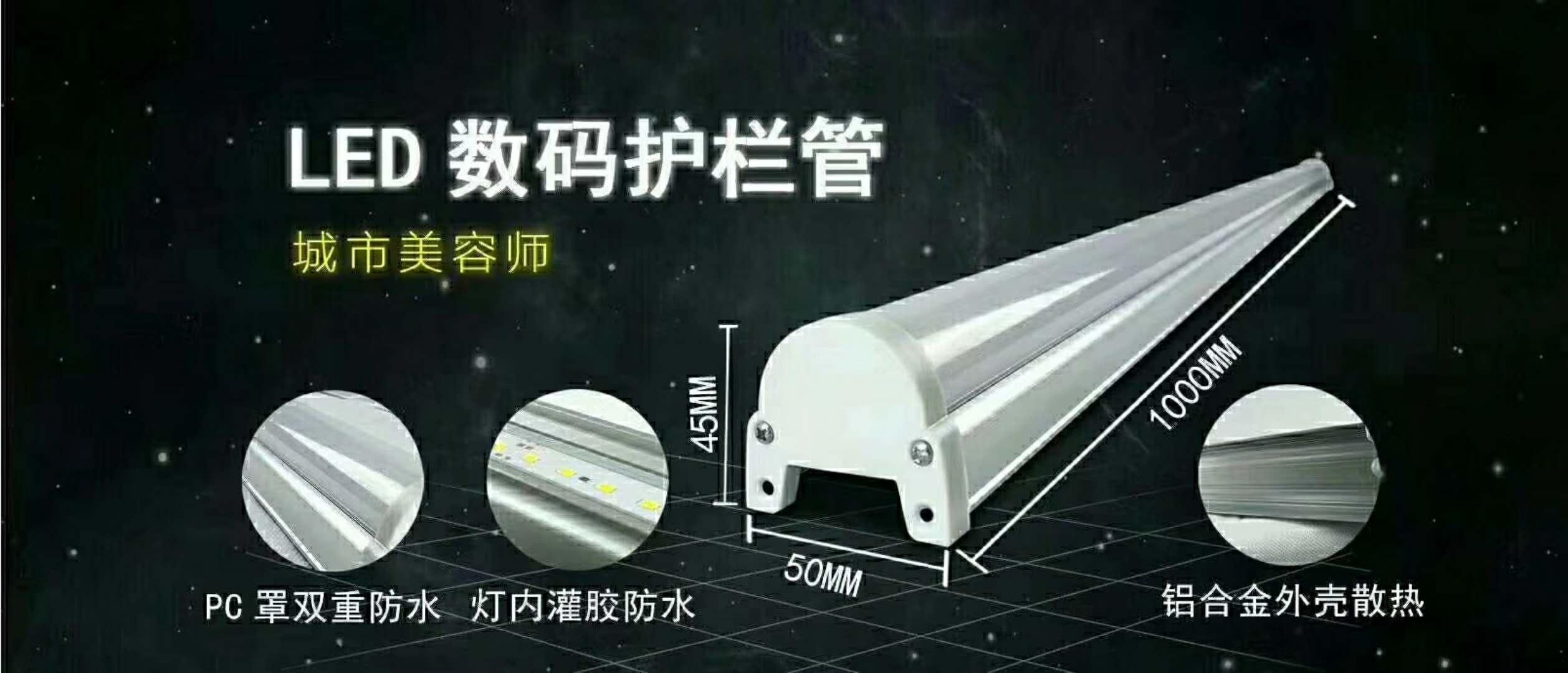 郴州灯光音响——湖南耐用的LED线条灯【供销】