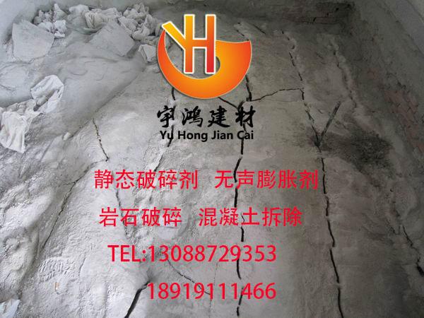 西宁价位合理的long8.cc膨化剂【厂家直销】西宁静态long8.cc龙8国际