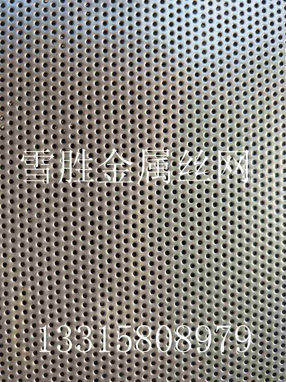 冲孔板冲孔不锈钢304冲孔冲孔网