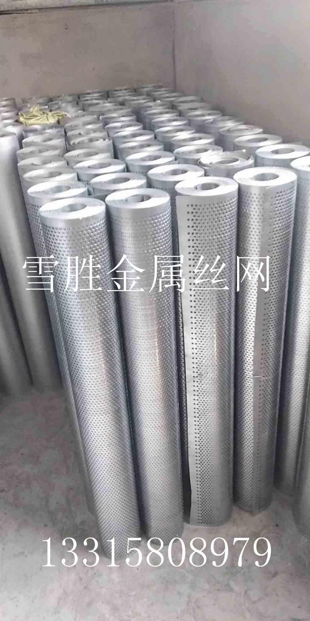 不锈钢冲孔-专业的冲孔板厂家推荐