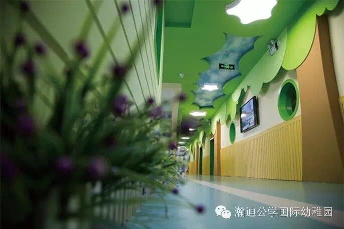 瀚迪公学国际幼稚园