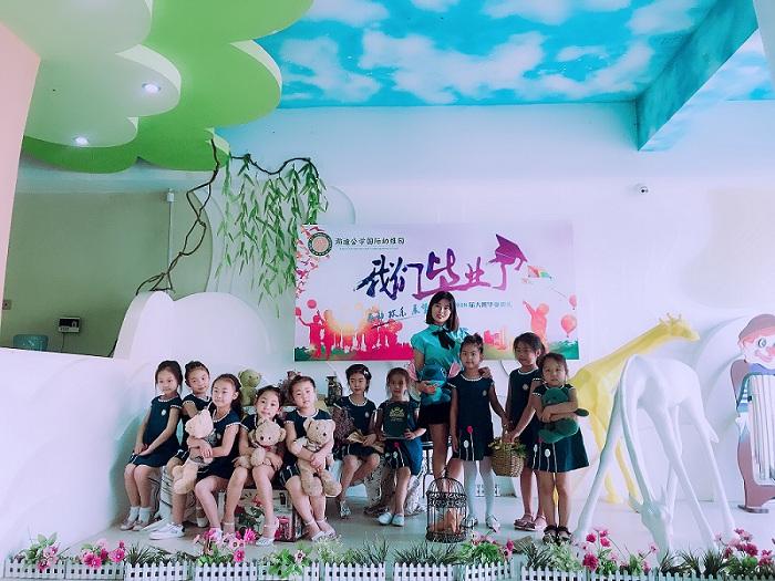 许昌瀚迪公学幼儿园