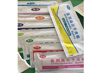 高分子固定绷带上哪买比较好-上海医用高分子夹板
