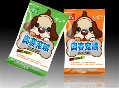 山东塑料包装袋猫粮袋 塑料包装袋猫粮袋厂家塑料包装袋猫粮袋厂