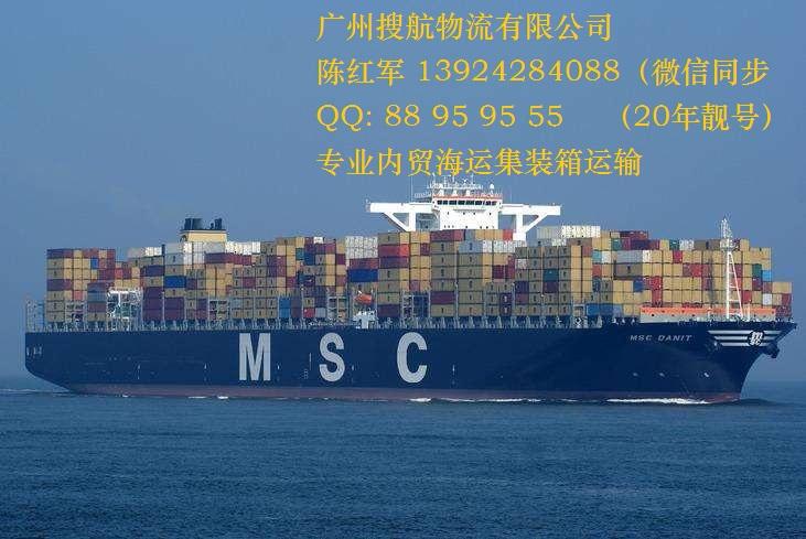 广州海运集装箱托运服务 广州铁路运输公司 佛山铁路托运